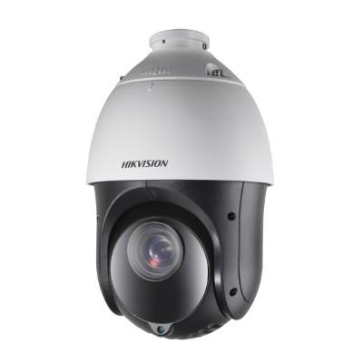 Hikvision 4MP Outdoor Mini PTZ Camera,25x Zoom IR, H.265,WDR,P66 [DS-2DE4425IW-DE]