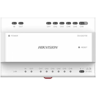 Hikvision GEN2 2-Wire Intercom, Video/Audio Distributor, up to 6 Devices,PSU [DS-KAD706-P]